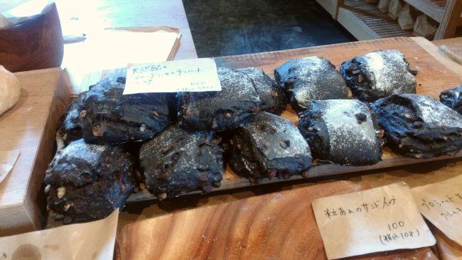 生瀬ヒュッテのハード系のパン
