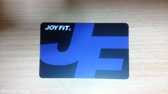 茨木市ジョイフィット24真砂店のメンバーズカード
