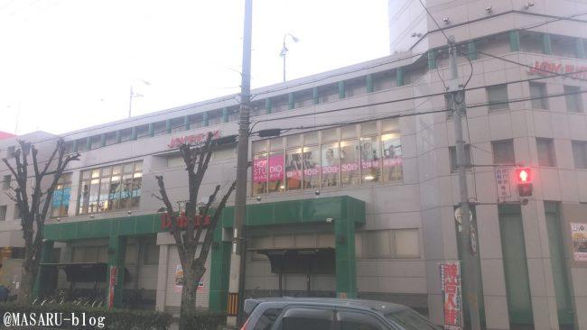 ジョイフィット24真砂店外観写真