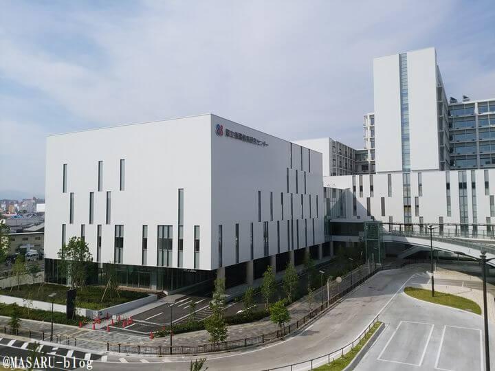 新しくできた国立循環器病研究センター