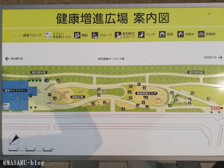 健都レールサイド公園の広場の案内図