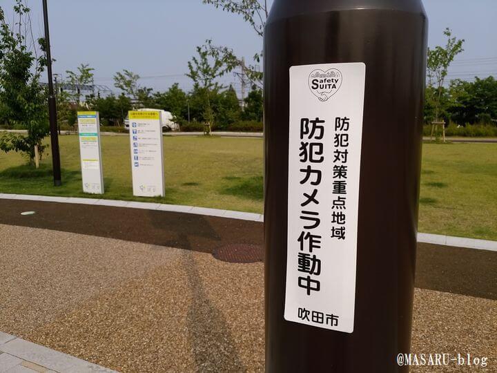 防犯カメラもある健都レールサイド公園