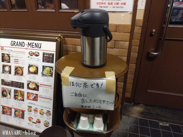 入口近くの無料のほうじ茶のサービス