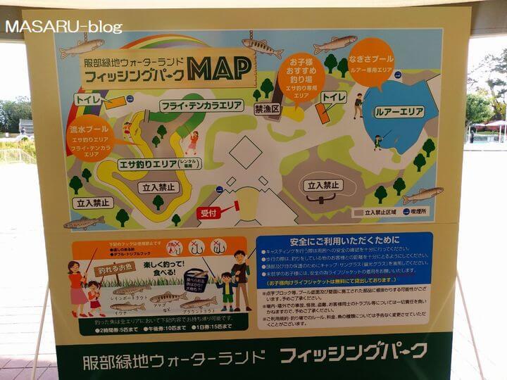 服部緑地ウォーターランド フィッシングパークの全体図