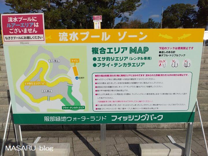 複合エリアマップ