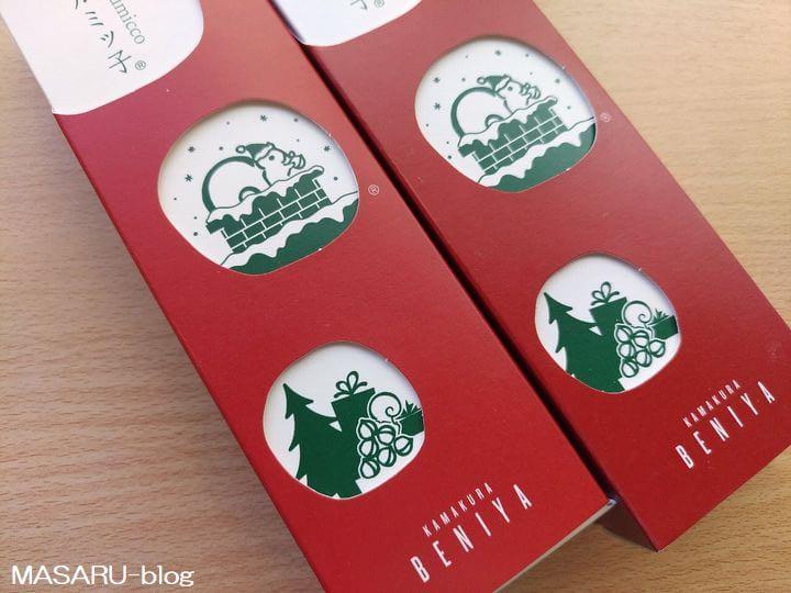 鎌倉紅谷のクルミッ子の写真