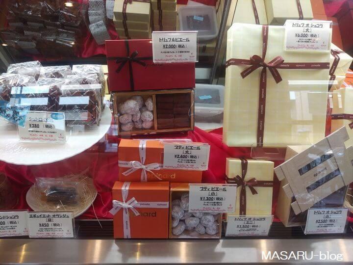 エピナールのチョコレートの写真
