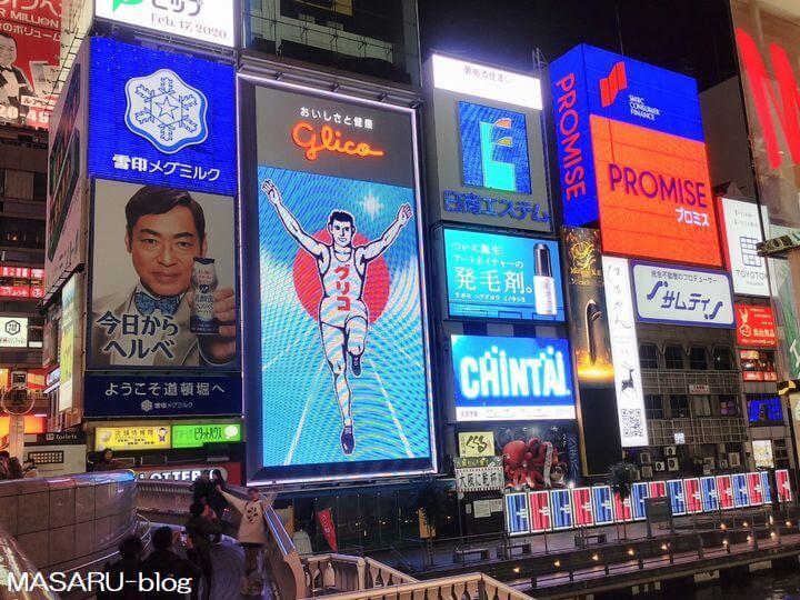 大阪戎橋ひっかけ橋の写真