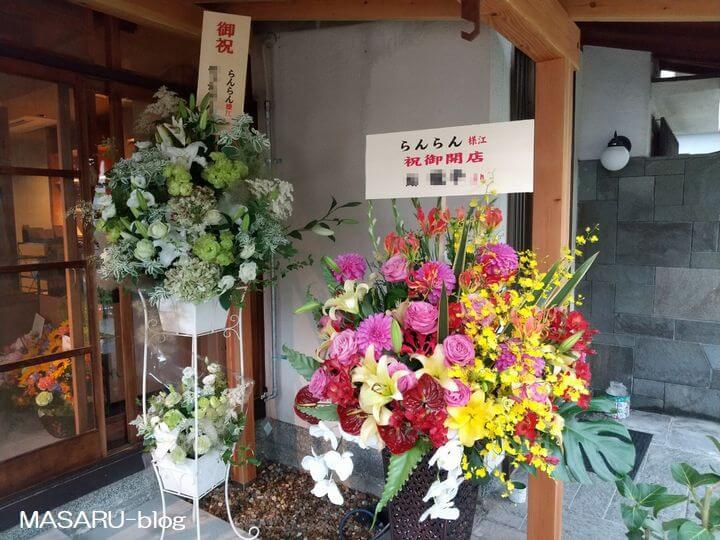 開店祝いの花が並ぶらんらん茨木店