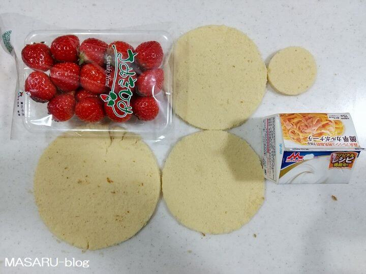 業務スーパーケーキウサギケーキの作り方