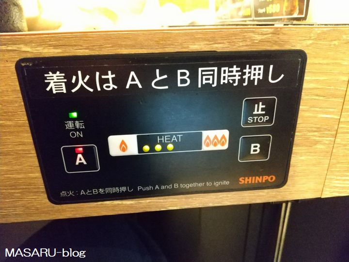 焼肉ライク大阪福島店専用無煙ロースター