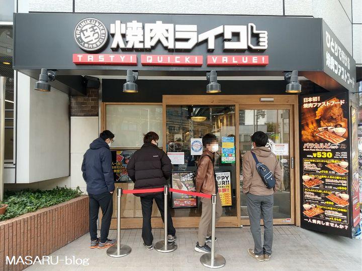 焼肉ライク大阪福島店の外観写真